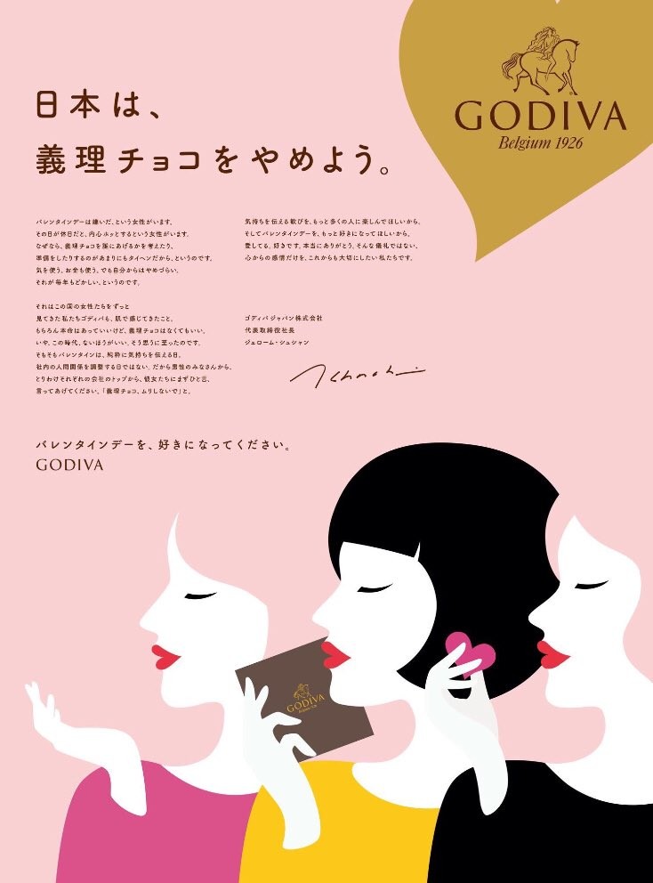 f:id:chihiro_dayori:20180213132742j:plain