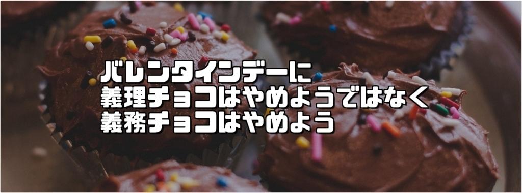 f:id:chihiro_dayori:20180213133006j:plain