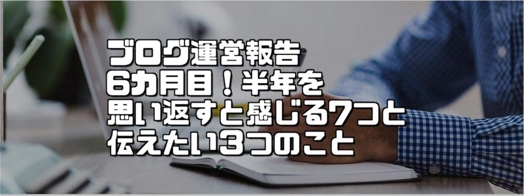 f:id:chihiro_dayori:20180214205338j:plain