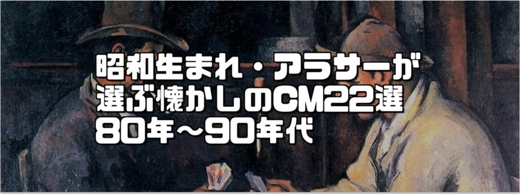 f:id:chihiro_dayori:20180216045946j:plain