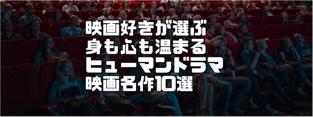f:id:chihiro_dayori:20180216063044j:plain