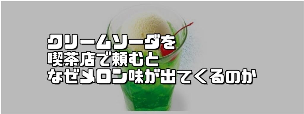 f:id:chihiro_dayori:20180216153711j:plain