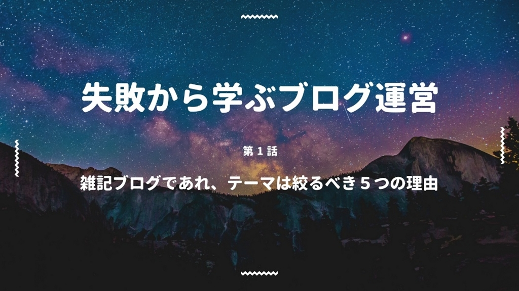 f:id:chihiro_dayori:20180223220341j:plain