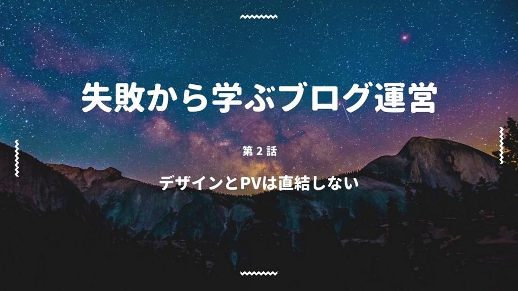 f:id:chihiro_dayori:20180224105102j:plain