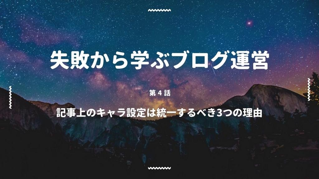 f:id:chihiro_dayori:20180225174346j:plain