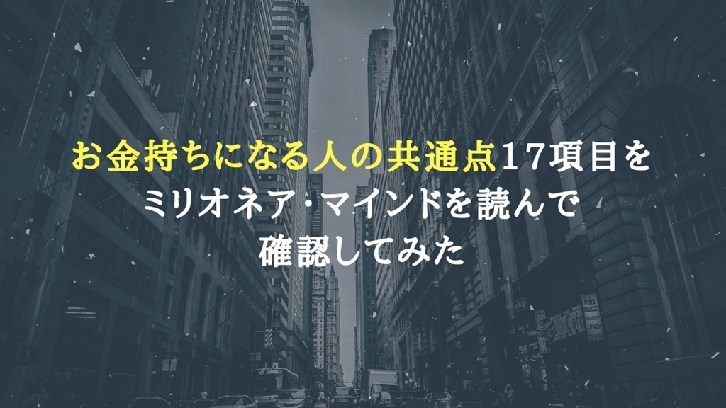 f:id:chihiro_dayori:20180227122444j:plain