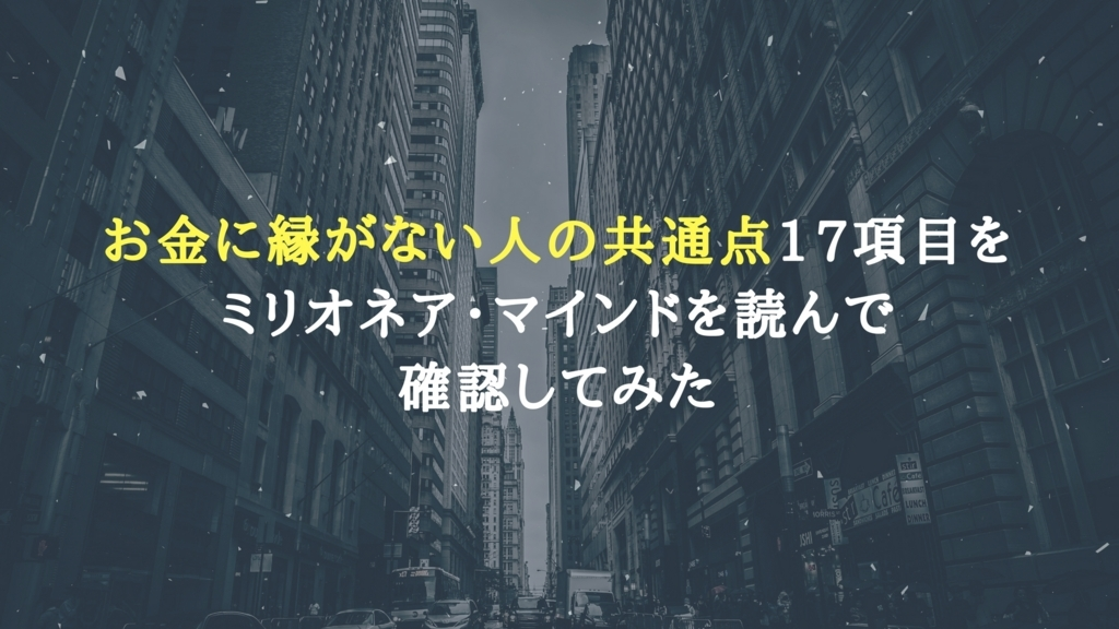 f:id:chihiro_dayori:20180227132530j:plain