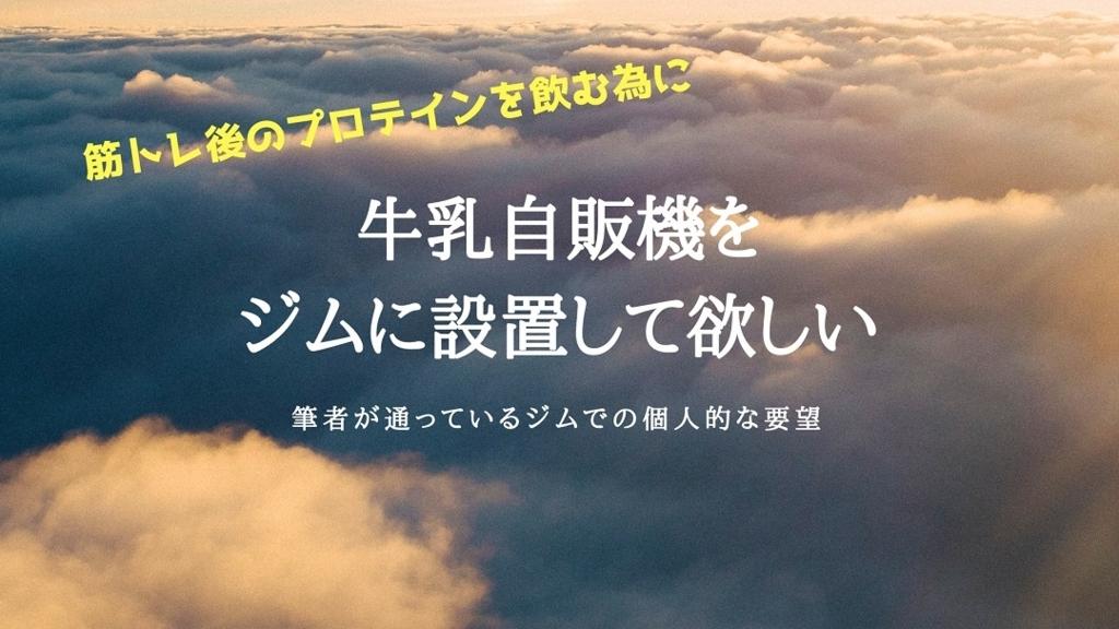 f:id:chihiro_dayori:20180227164345j:plain