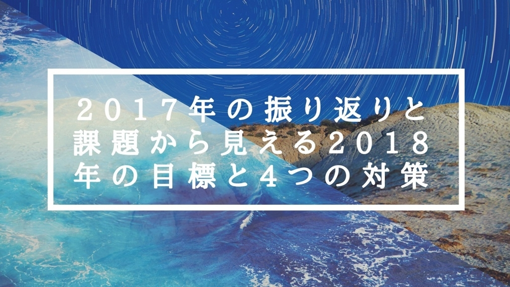 f:id:chihiro_dayori:20180228225345j:plain