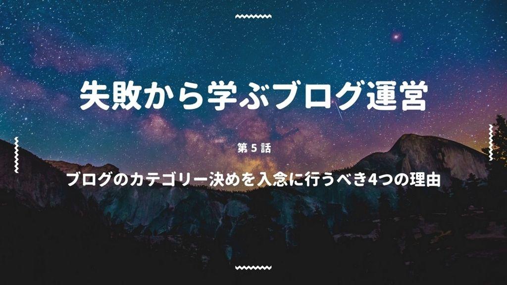 f:id:chihiro_dayori:20180301102055j:plain