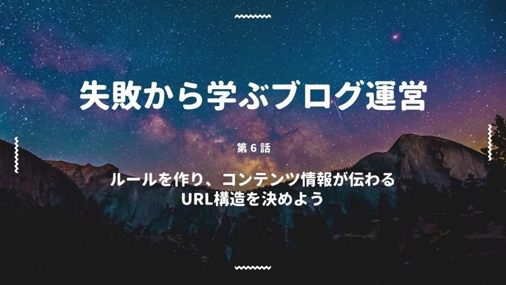 f:id:chihiro_dayori:20180301142321j:plain
