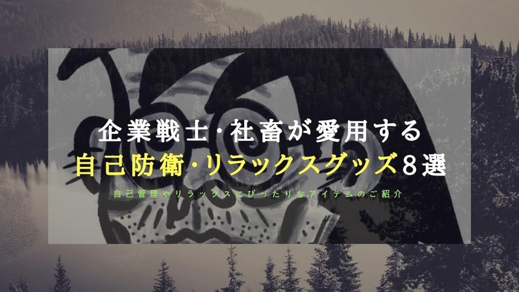 f:id:chihiro_dayori:20180302175347j:plain