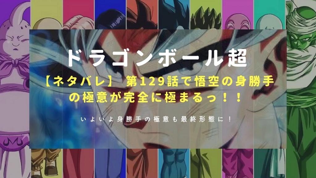 f:id:chihiro_dayori:20180304114619j:plain