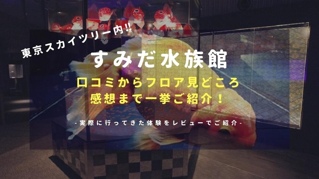 f:id:chihiro_dayori:20180306041038j:plain
