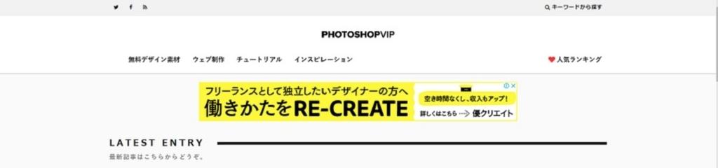 f:id:chihiro_dayori:20180306205419j:plain