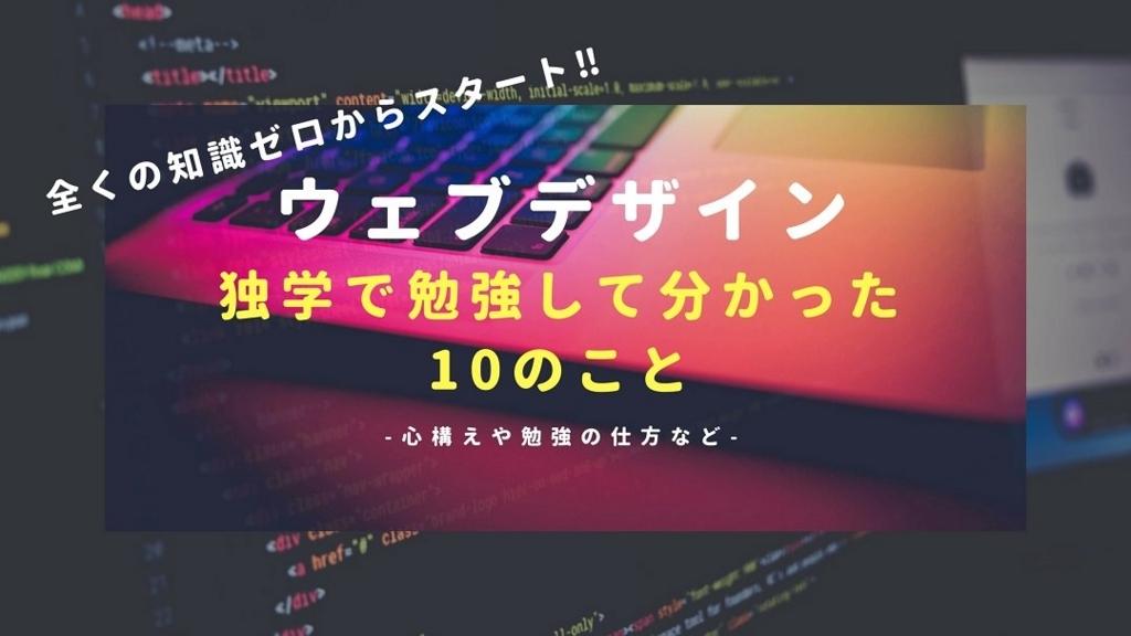f:id:chihiro_dayori:20180306212207j:plain