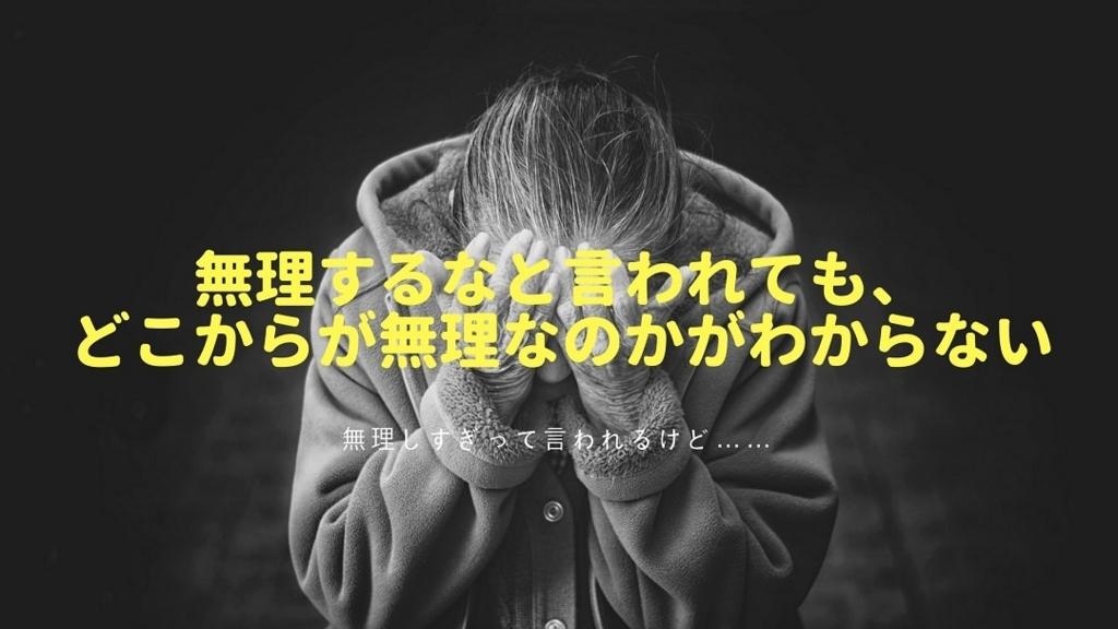 f:id:chihiro_dayori:20180306222656j:plain