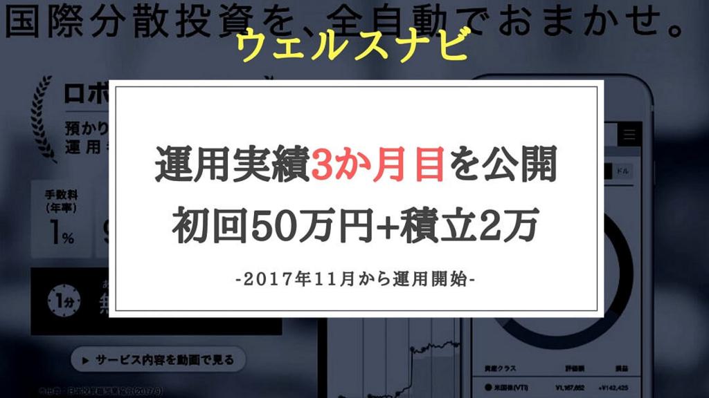 f:id:chihiro_dayori:20180307213059j:plain