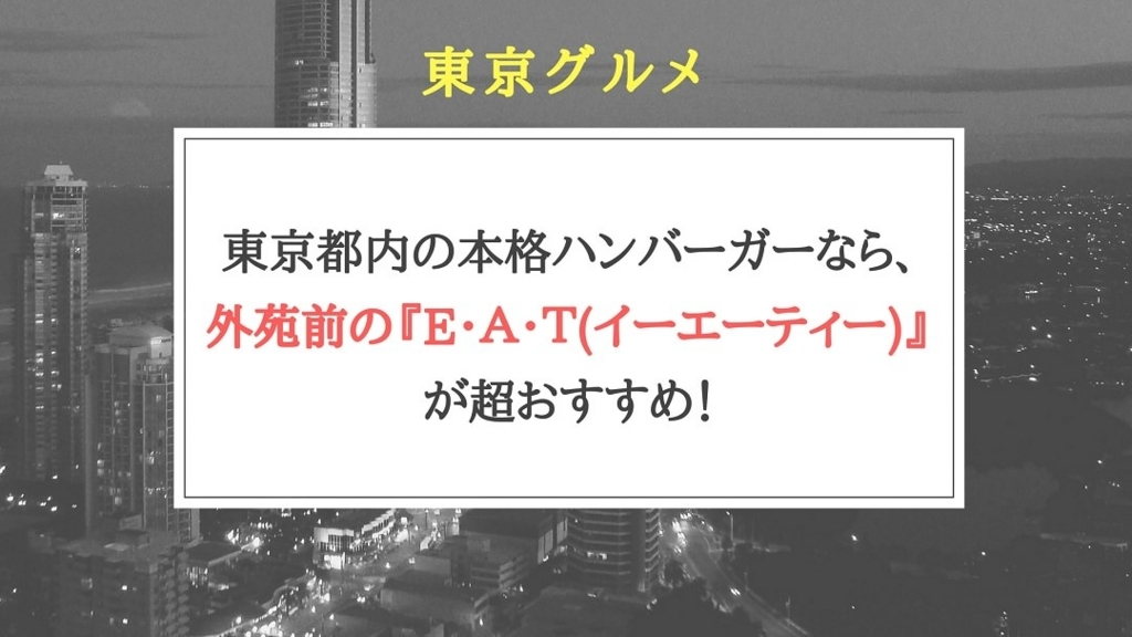 f:id:chihiro_dayori:20180309101017j:plain