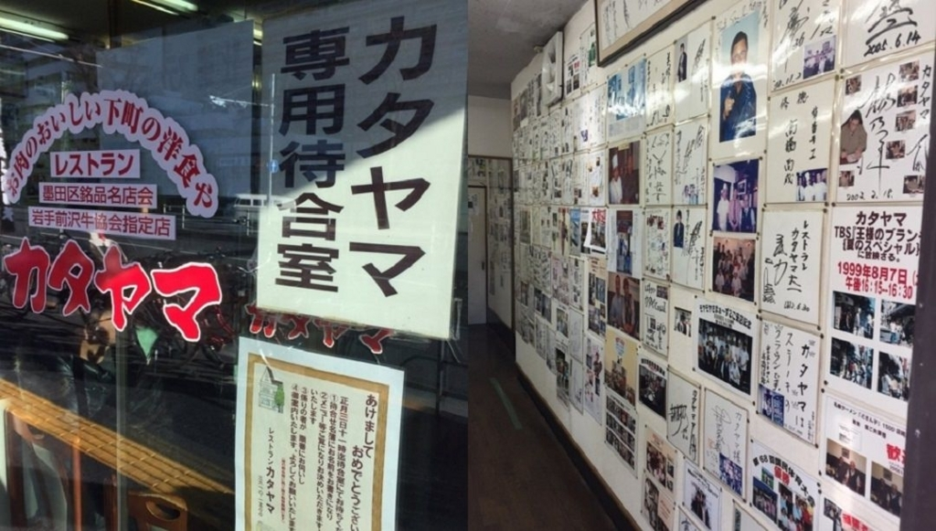 f:id:chihiro_dayori:20180309111825j:plain