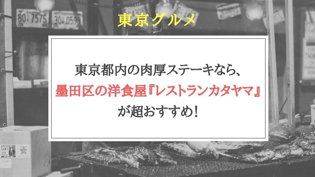 f:id:chihiro_dayori:20180309120448j:plain