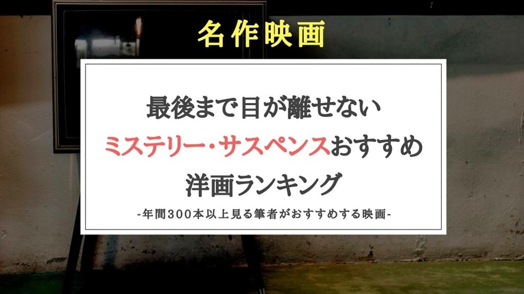 f:id:chihiro_dayori:20180309134017j:plain