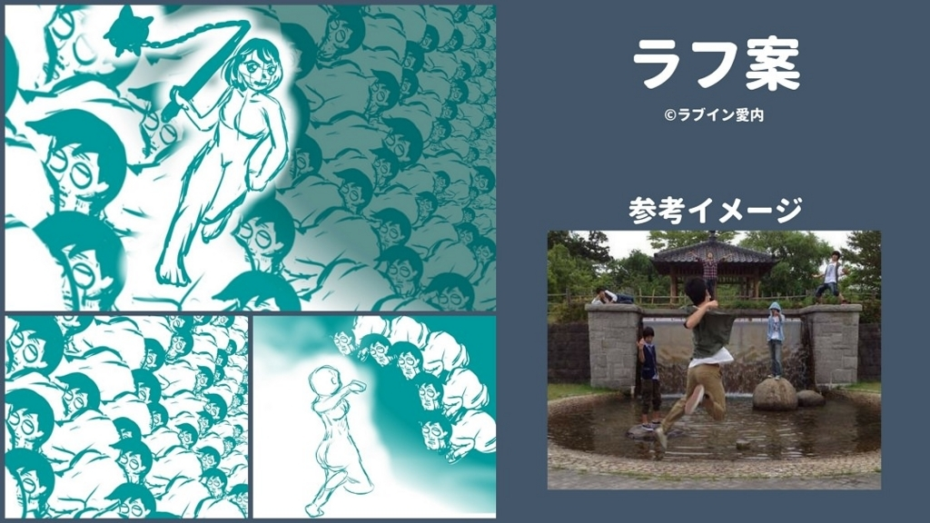 f:id:chihiro_dayori:20180310175447j:plain