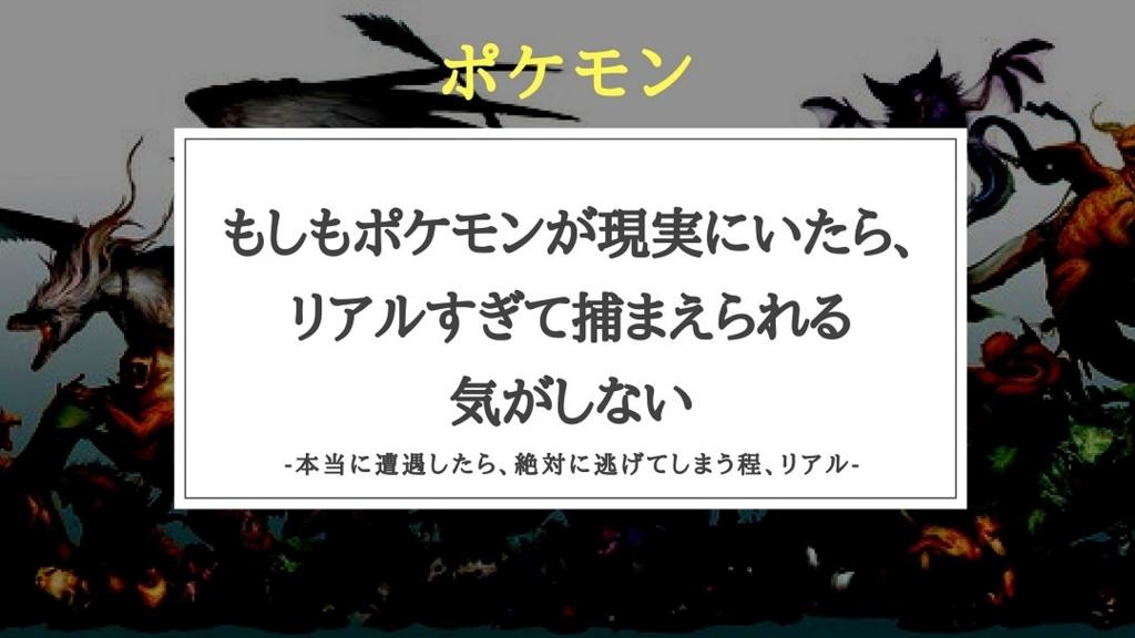 f:id:chihiro_dayori:20180313185459j:plain