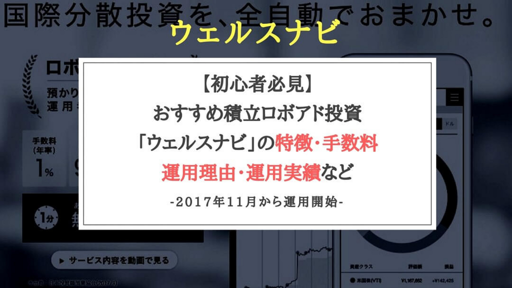 f:id:chihiro_dayori:20180316113340j:plain