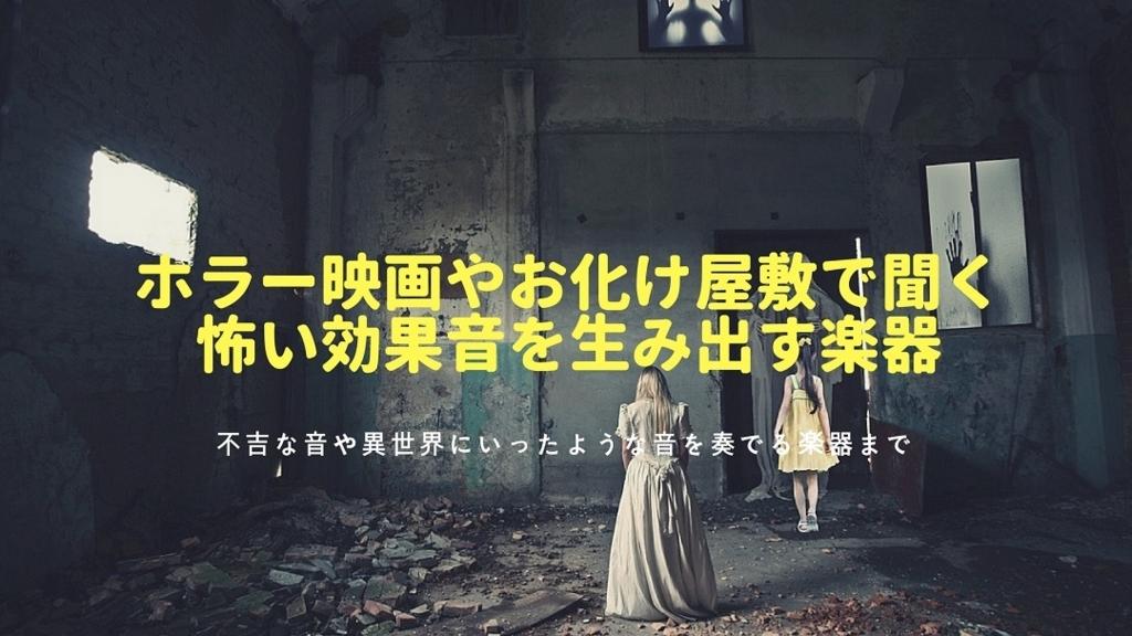 f:id:chihiro_dayori:20180321231544j:plain