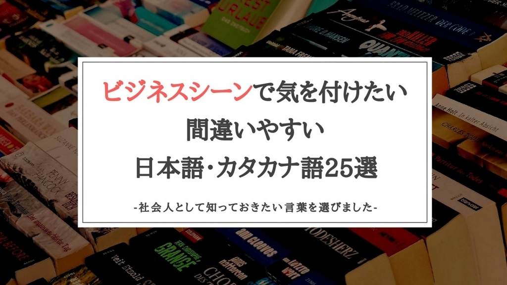 f:id:chihiro_dayori:20180322022058j:plain