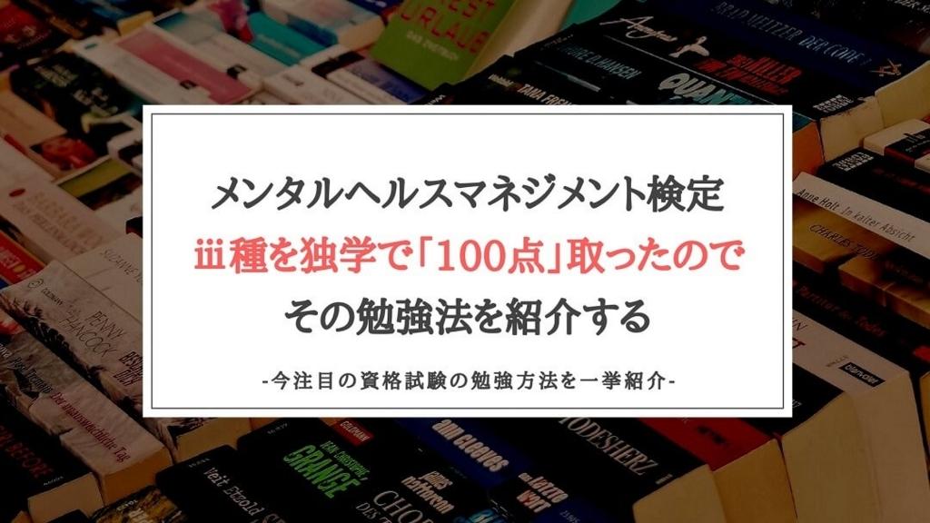 f:id:chihiro_dayori:20180327202025j:plain