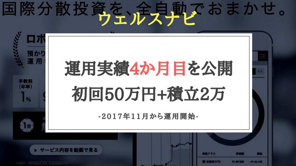 f:id:chihiro_dayori:20180425170143j:plain
