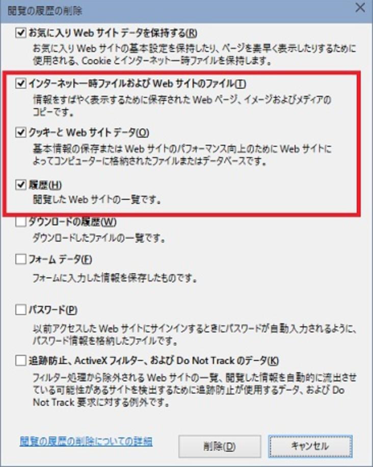 f:id:chihirocity:20180520135623p:plain