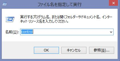 f:id:chihirocity:20180526194546j:plain