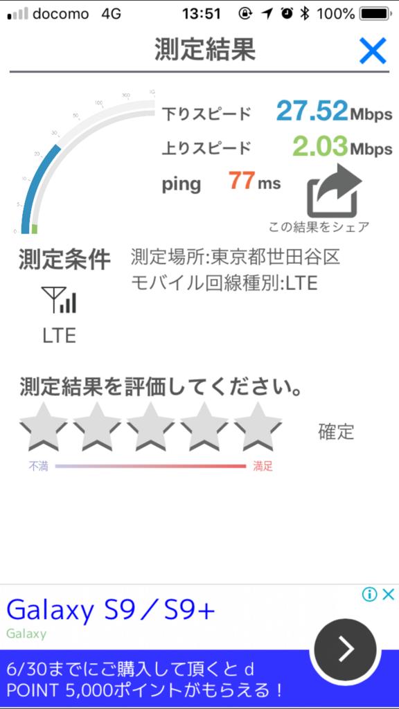 f:id:chihirocity:20180531135341p:plain