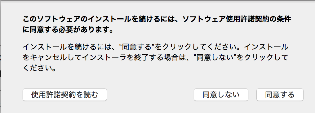 f:id:chihirocity:20180614123016p:plain