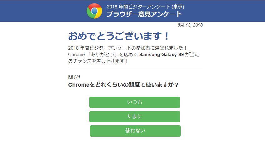 f:id:chihirocity:20180813154922j:plain