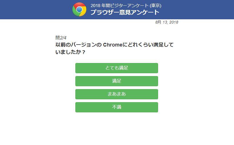 f:id:chihirocity:20180813154932j:plain