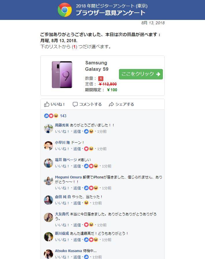 f:id:chihirocity:20180813155005j:plain