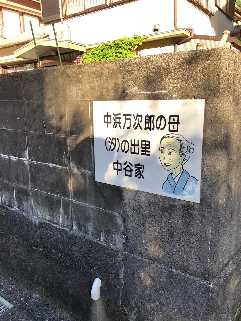 f:id:chihirocity:20180826182328j:image