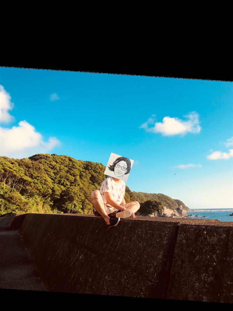 f:id:chihirocity:20180826184854p:image