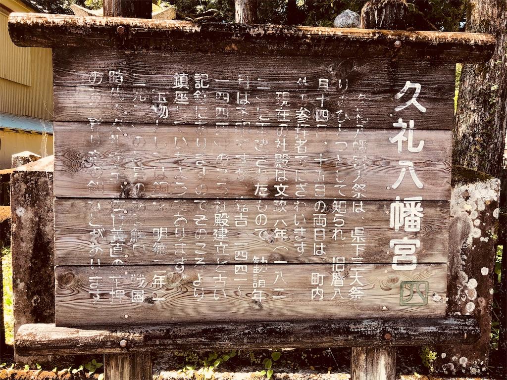 f:id:chihirocity:20180827185053j:image