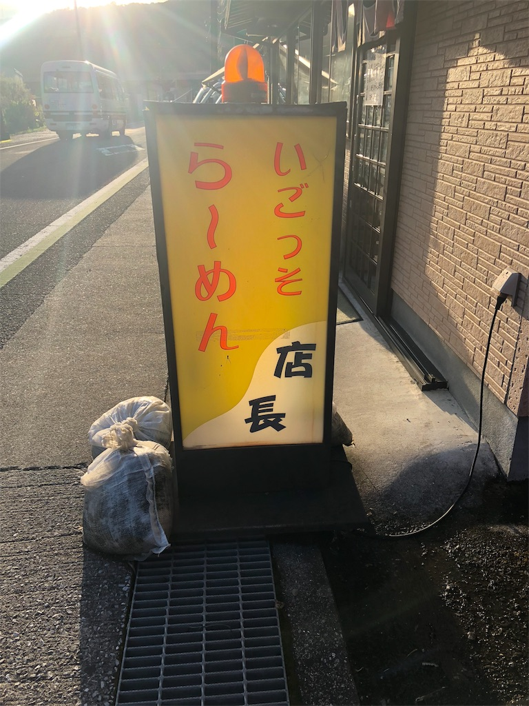 f:id:chihirocity:20180922210025j:image