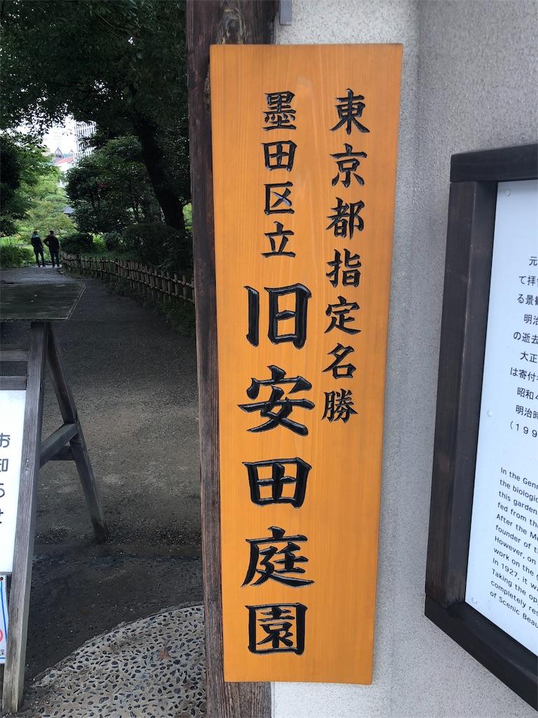 f:id:chihirocity:20180927220819j:image