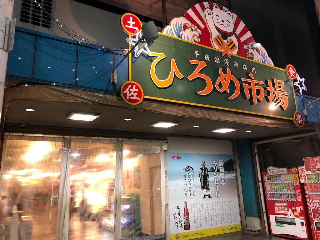 f:id:chihirocity:20181016230214j:image