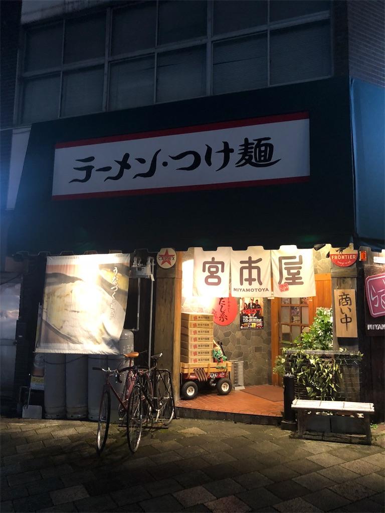 f:id:chihirocity:20181016230257j:image