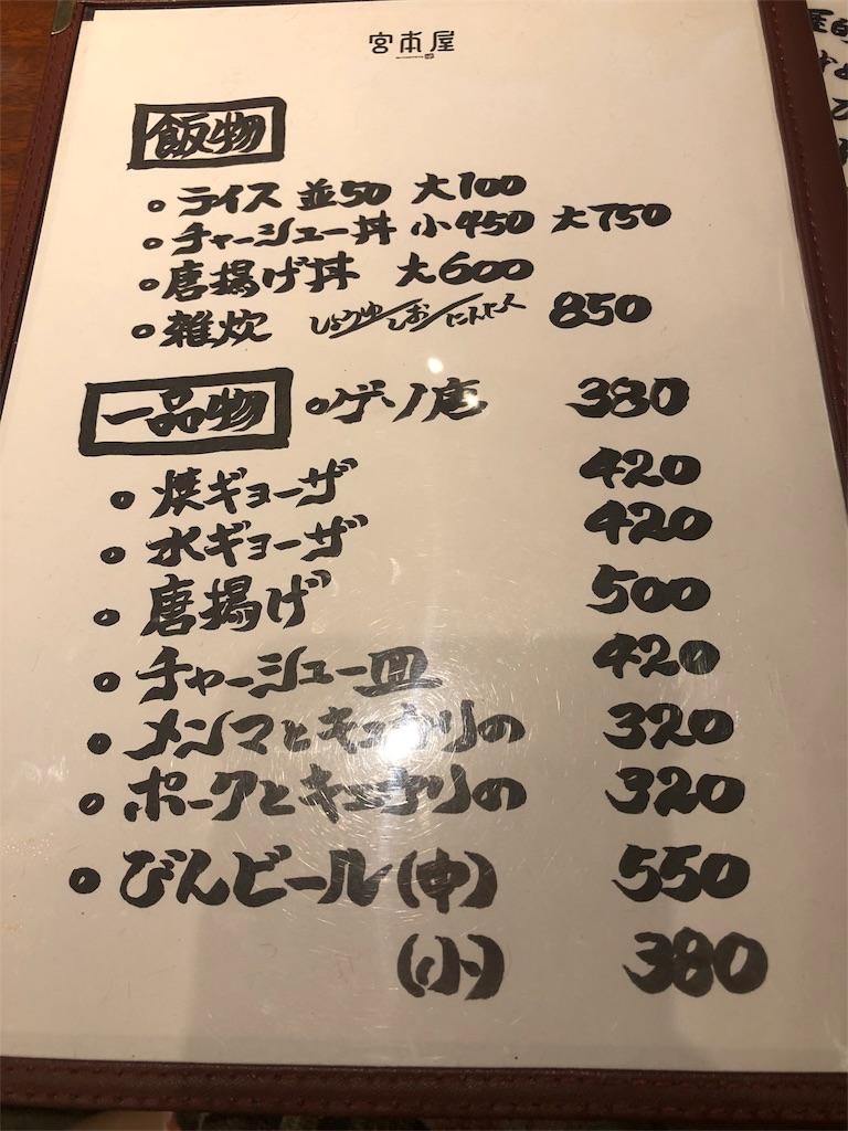 f:id:chihirocity:20181016230316j:image
