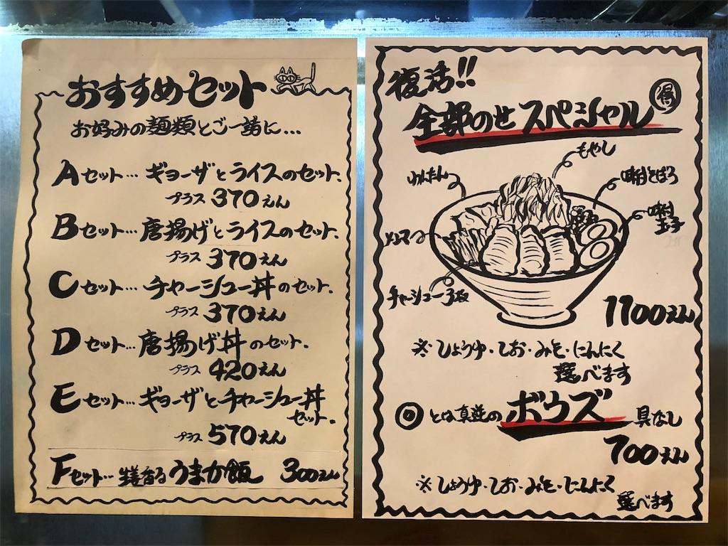 f:id:chihirocity:20181016230320j:image