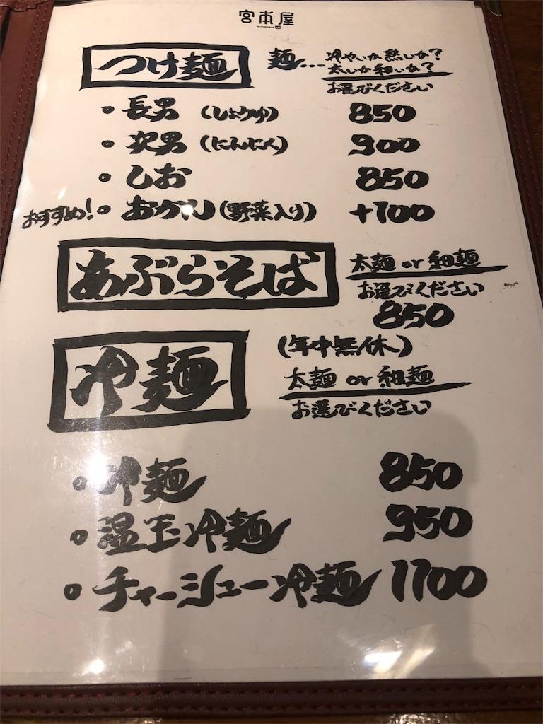 f:id:chihirocity:20181016230322j:image